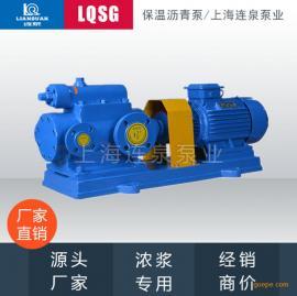 连quan厂家直销螺杆泵保温li青泵三螺杆泵容积泵增压泵连quan厂家直销