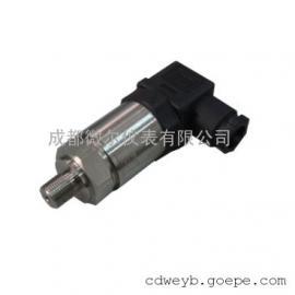 SCBWE-GA高精度压力变送器,耐高温压力变送器,低温压力变送器