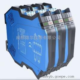微尔仪表,WE11,隔离器生产厂家,一入一出信号隔离器