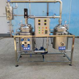 实验型热回流强制循环提取浓缩机组