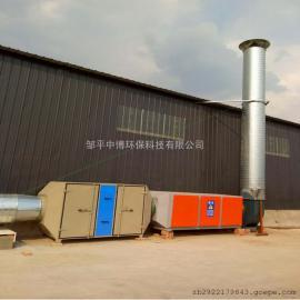 光氧催hua废气处理等离子除chu净hua器环保设备供应