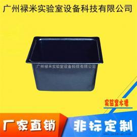 洗手盆 实验室专用中号水槽 PP水盆