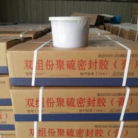 da型水库yong双组fen聚硫mifeng胶
