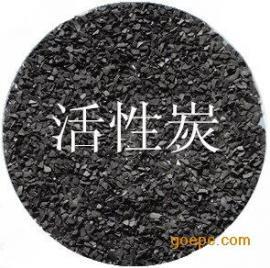 活性炭白土活性炭