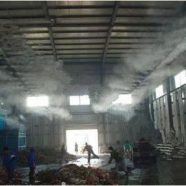 垃圾填埋场雾化除臭