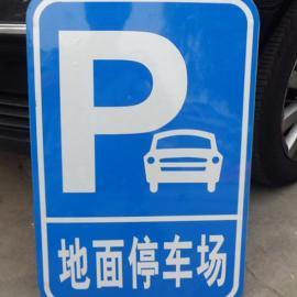 进口3M反光膜制作交通标志牌道路指示牌报价汇总