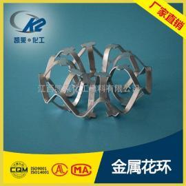 金属花环填料 金属泰勒花环 金属化工填料