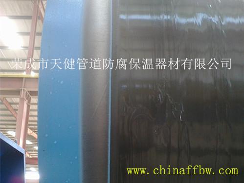【厂家供应】管道内环氧粉末外三层PE内外防腐生产线