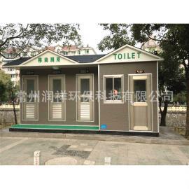供应城镇yi动厕所 yi动卫生间 yi动厕所销售 huanbao厕所厂家