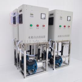 净淼SCII-5HB外置式水箱自洁器臭氧发生器除垢灭藻包邮