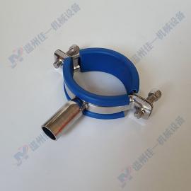 供应衬橡胶垫不锈钢管支架 衬橡胶皮不锈钢管卡 衬胶管子夹