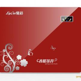 厂家直销 新款易彩T2红RO反渗透纯水机易彩厨房净水机