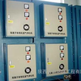 酸性废气处理beplay手机官方方案