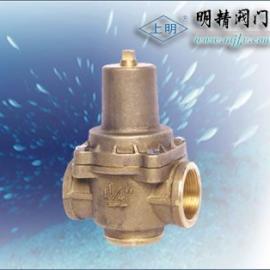 YZ11X-10 DN50直接作用薄膜式水用减压阀
