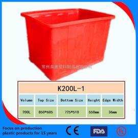 周�D箱 物流箱 方形塑料筐 塑料�j筐
