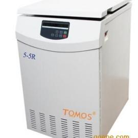 TOMOS 5-5R 低速大容量冷冻离心机