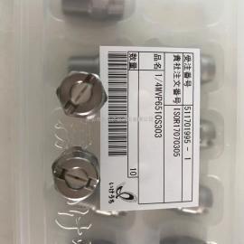 zhong日扇形喷嘴1/4MVP6510S303