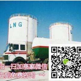 低价清洁能源-轻烃-高耗能企业救星