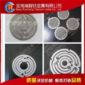 厂家直销富氢美容仪用铂金钛阳极 高纯铂钛合金电极