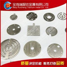 电解制取富氢水用钛阳极 铂金钛电极订制