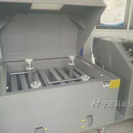 义乌盐雾测试机
