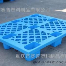1210九脚塑料托pan cang储物流通用托pan