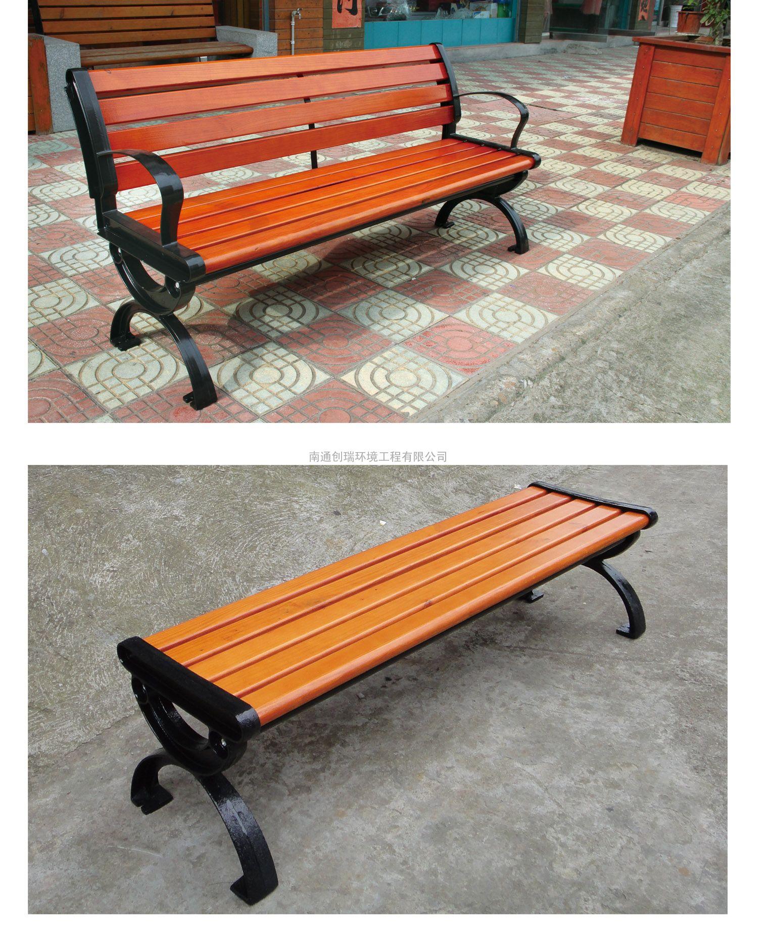 溧阳公园椅-溧阳公园长椅-溧阳户外公园椅