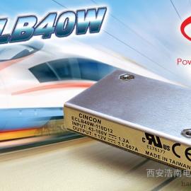 ECLB60xi列60W直liu稳压电源ECLB60W24S05