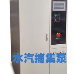 捕集器-Polycold水汽捕集泵冷阱销售