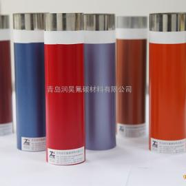 常温铝镁合金用水性氟碳涂料 中氟色卡 中氟牌水性漆