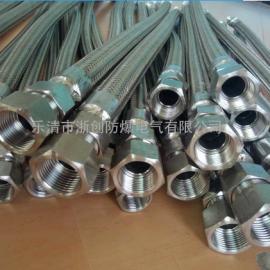 防爆挠性管/NGD-G2'钢丝编织防爆软管