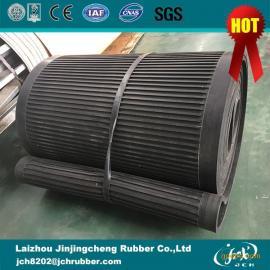 厂家供应高品质过滤机输送带环形橡胶输送带