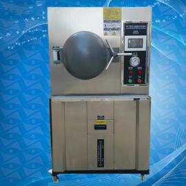 老化试验箱 GS-35