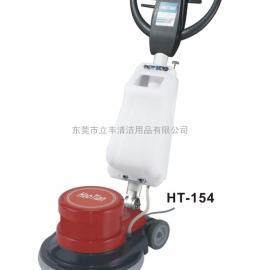 154洗地机 HT-154磨地机 多功能刷地机 工厂物业酒店小型洗地机