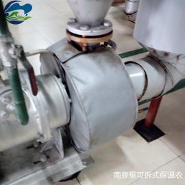 锅炉泵节能保温被泵可拆卸式防烫保温套