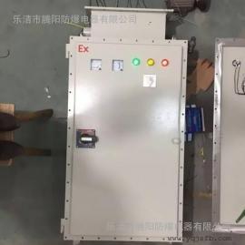 55kw消防防爆软启动箱