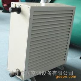 Q型暖风机