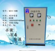 净淼供应外置式水箱自洁器臭氧消毒杀菌器可贴牌定制