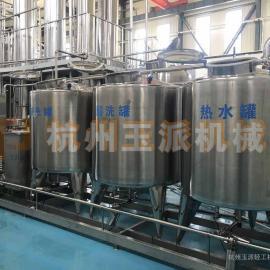 牛奶设备CIP清洗系统/全自动奶厂CIP清洗机