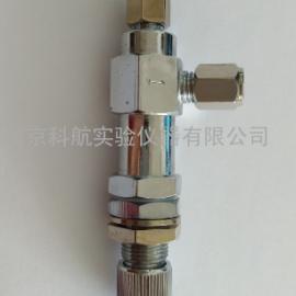 精密气体针型阀 微量调节阀 精密阀门 耐腐蚀 不锈钢截止阀针阀
