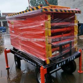 剪叉式自行升降机 电动卸货起重平台 SJY0.3-4m液压载货平台