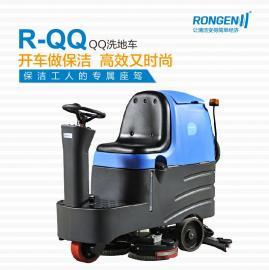 大型企业清洗机容恩R-QQ座驾式地面清洗机