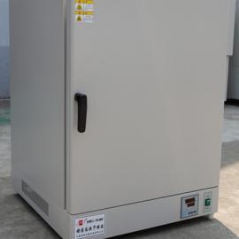 DHG高温烘箱DHG-9070C