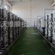 天wei膜 甜cai碱tuo盐设备 物料tuo盐设备 电渗析tuo盐设备