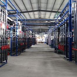 天wei 电渗析 高盐废水处理设备 tuo盐设备 电渗析设备