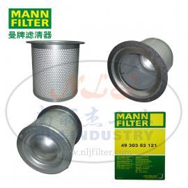 MANN-FILTER(曼牌滤清器)油分芯 4930352121、LE29005X4930353121