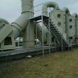 供应化工厂尾气处理设备