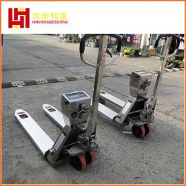 汉衡1.5t不锈钢称重叉车 1.5T防水液压车电子秤叉车秤