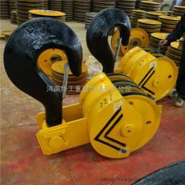 横梁起升吊钩组 32t重型钩子 大吨位锻造钩子 电动葫芦下钩