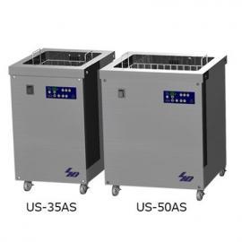 SND大型超音波清洗机US-35AS(A)